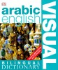 Bilingual Visual Dictionary: Arabic - English / Dorling Kindersley, 2009