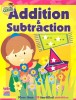 Addition & Subtraction / Brijbasi Art Press, 2006