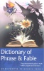 The Wordsworth Dictionary of Phrase and Fable / Wordsworth