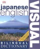 Bilingual Visual Dictionary: Japanese English / Dorling Kindersley, 2011