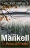 MANKELL, HENNING : An Event in Autumn / Vintage, 2015