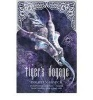 HOUCK, COLLEEN : Tiger's Voyage / Hodder & Stoughton, 2011
