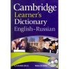 Cambridge Learner's Dictionary English-Russian with CD-ROM / Cambridge University Press, 2011
