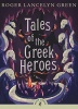 GREEN, ROGER LANCELYN - RIORDAN, RICK (INTRODUCTION) : Tales of the Greek Heroes / Puffin Classics, 2015
