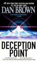 BROWN, DAN : Deception Point / Pocket, 2002