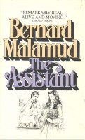 MALAMUD, BERNARD :  The Assistant / Avon, 1980