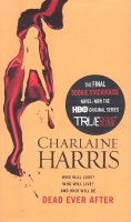 HARRIS, CHARLAINE : Dead Ever After / Gollancz, 2013