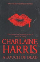 HARRIS, CHARLAINE : A Touch of Dead / Orion, 2009